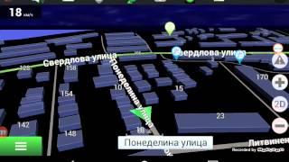 видео Скачать Навител Навигатор GPS & Карты на андроид бесплатно последняя версия v 9.9.2 apk