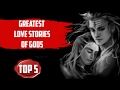 Top 5 - Greatest Love Stories of Gods | Valentine's Day Special| SC #199