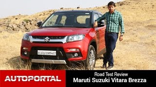 Maruti Suzuki Vitara Brezza Test Drive Review - Autoportal(, 2016-03-14T15:35:48.000Z)