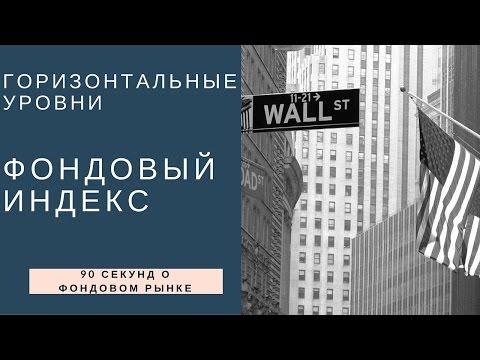 Рольшторы Жалюзи Карнизы DELDECOR и DELFA