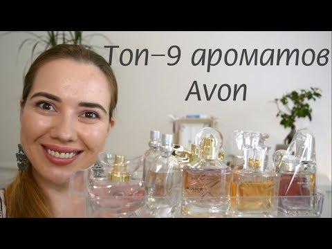 Любимые ароматы Avon