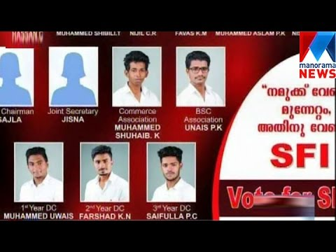 College Election Without Photos Of Ladies Candidates In Poster   Manorama News
