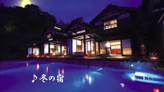 説明冬の風景を 夏の暑い日にUPとなってしまいました。 日本の四季は極...