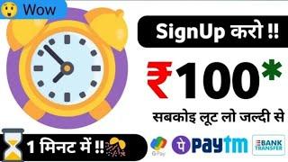 Télécharger PS3 EMULATOR Pour Android . Avec Play Fortnite GTA 5 sur Android .
