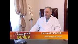 Увеличение груди и липосакция