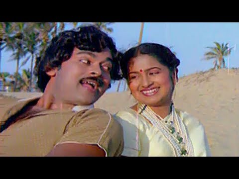 Abhilasha Video Songs - Navvindi Malle Chendu - Chiranjeevi, Raadhika