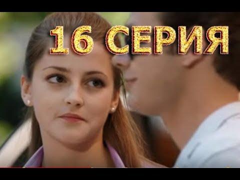 Кадры из фильма Молодежка - 6 сезон 16 серия