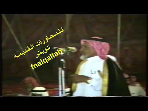 حبيب العازمي و سعيد الحارثي ( انا دارس الشعر وادري بمعناه ) دله 30-3-1416 هـ
