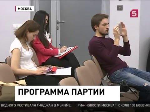 Партия Коммунисты России выдвигает кандидатов на выборы в Госдуму