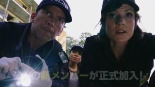「NCIS:ニューオーリンズ シーズン2」予告編