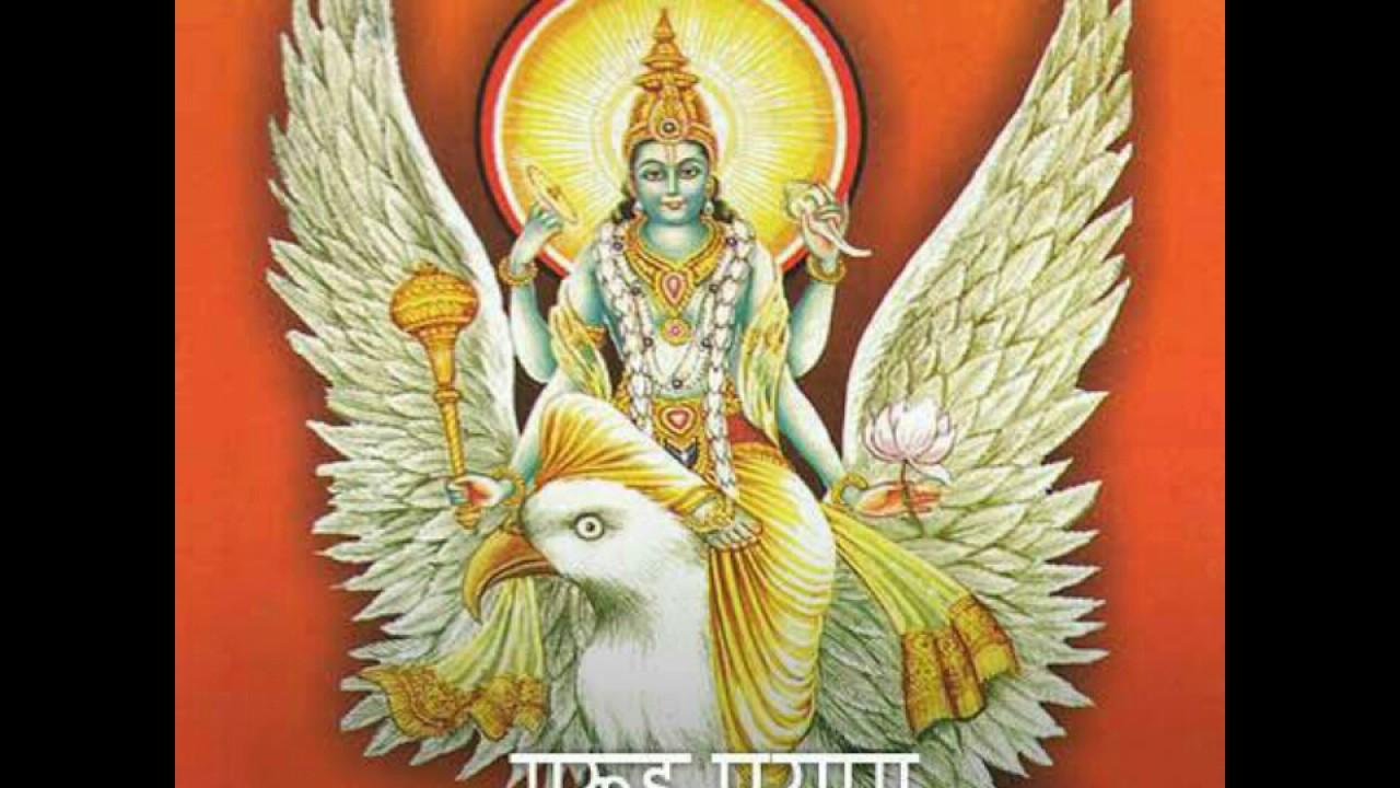 Harivansh Puran In Hindi Pdf