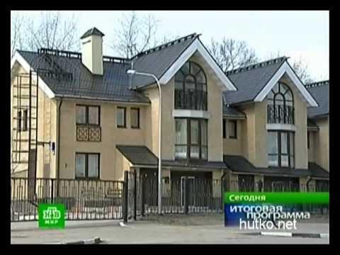 Агентство недвижимости Вся недвижимость для вас