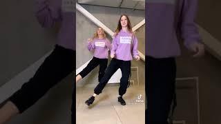 Тик Ток тренды Танцы
