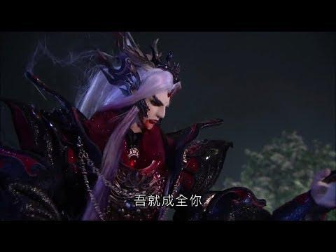 霹靂魔封-三教頂峰戰馭龍Part3狡詐之徒的反撲