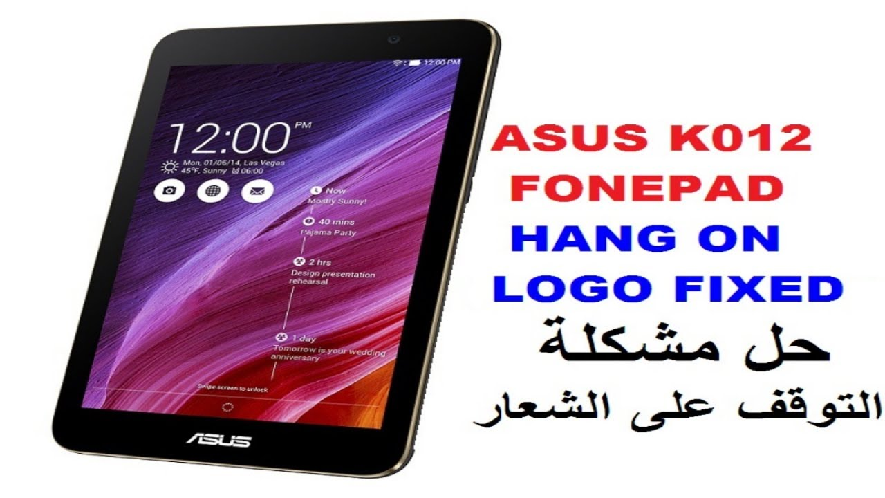Asus Fonepad 7 K012 FE170CG Flashing With Using Flashtool by