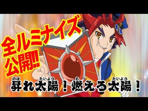 バディファイトバトル動画20連発開催!! 第15弾は、アニメのルミナイズシーンを全てまとめて音届け!! 自分のお気に入りキャラのセリフ...