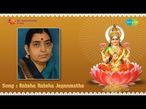 P Susheela Devotional Songs Tamil