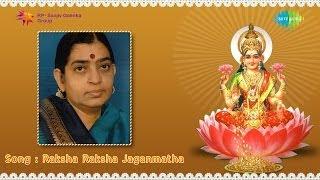 Raksha Raksha Jaganmatha song by P Susheela | K Veeramani | Kalpanadasan