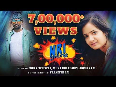 NRI Nagaraju Telugu Comedy Short Film 2018 || Mahesh Vitta | Jhansi Rathod | Praneeth Sai