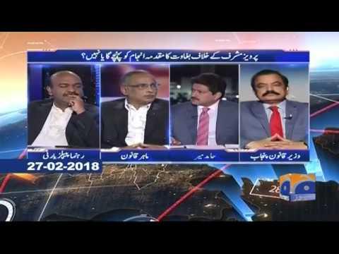 Capital Talk - 19 March 2018 - Geo News