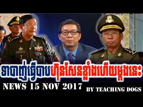Cambodia Hot News WKR World Khmer Radio Morning Wednesday 11