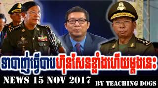 Cambodia Hot News WKR World Khmer Radio Morning Wednesday 11/15/2017