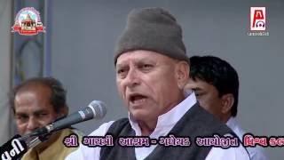 Bhikhudan Gadhvi Jokes Loksahitya 2016 Gayatri Ashram Gadhethad Gujarati Dayro - 1