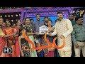 Manam | 27th February  2018 | Full Episode | ETV Telugu