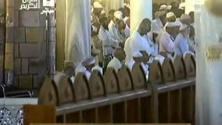 これは、コーランであるイスラム教徒の神聖な本です この場所はメッカ、...