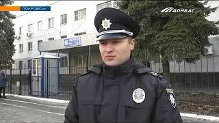 В Украине ухудшится погода: дождь со снегом, гололед и туман
