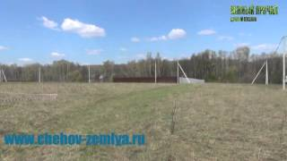 Земельные участки в Подмосковье(, 2016-05-02T07:08:22.000Z)