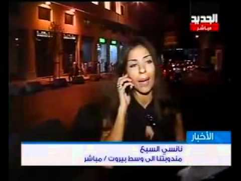 ضرب أمير سعودي سكران في لبنان