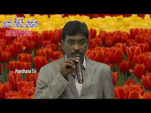 నా యేసు రాజ్యము అందమైన na yesu rajyam sing by Sudhakar garu song:02