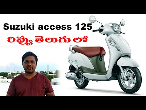 || suzuki access 125 || Full review on telugu