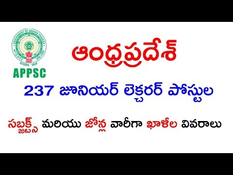 ANDHRA PRADESH 237 JUNIOR LECTURER POSTS SUBJECT WISE AND ZONES WISE VACANCIES DETAILS