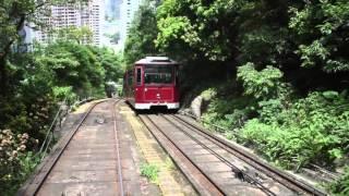 Riding the Hong Kong Peak Tram
