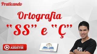 uso do ss e do    ortografia   parte 6   matheus gustavo