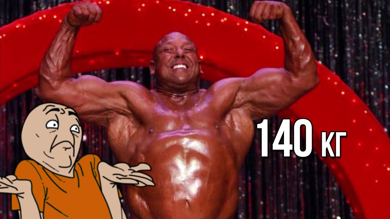 biggest muscles ever - 1280×720