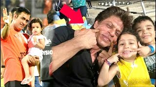 Shahrukh Khan PLAYING With Dhoni's Daughter Ziva- VIDEO | IPL 2018