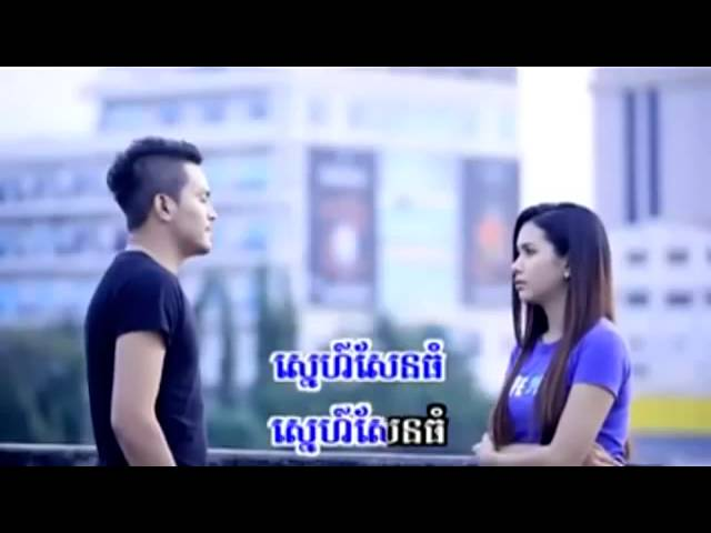 SD VCD Vol 131 Somrab Bong Oun Chea Mnus Laor Khemerak ~ Sereymun Travel Video