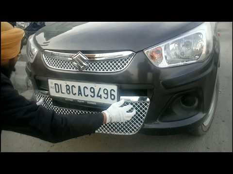 Galio alto k10 front grill /chrome grill for alto k10