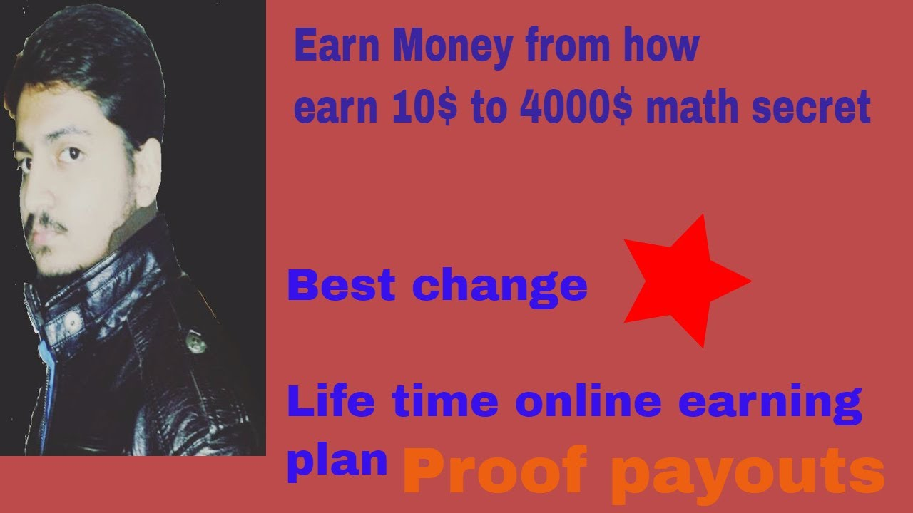 how to make money exchanging e currency