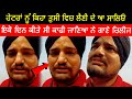 Sidhu Moose Wala Live ! Bad Song ! Karan Aujla Adhia Song ! Jassi Jasraj Song