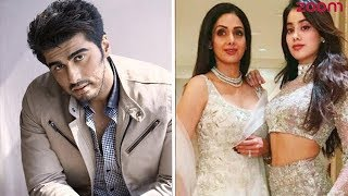 Arjun Kapoor Takes A Big Decision For Janhvi And Khushi After Sridevi
