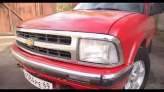 День выбора 13.Chevrolet Blazer или Citroen C3