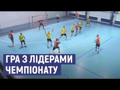Суспільне Суми: Гандбольна команда з Сум зіграла з лідером чемпіонату України в Ужгороді