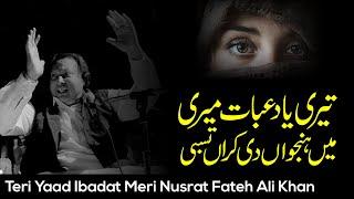 Teri Yaad Ibadat Meri By Nusrat Fateh Ali Khan Full Qawwali | Nfak Qawali Remix
