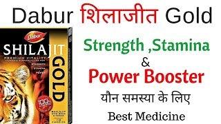 Dabur Shilajit Gold Review - Boost Your Energy