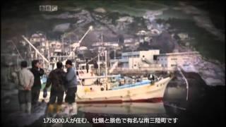 【東日本大震災】南三陸町 特別擁護老人ホーム慈恵園の被害(翻訳付)