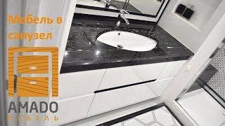 Влагостойкая мебель для ванной комнаты(, 2017-10-12T22:12:42.000Z)